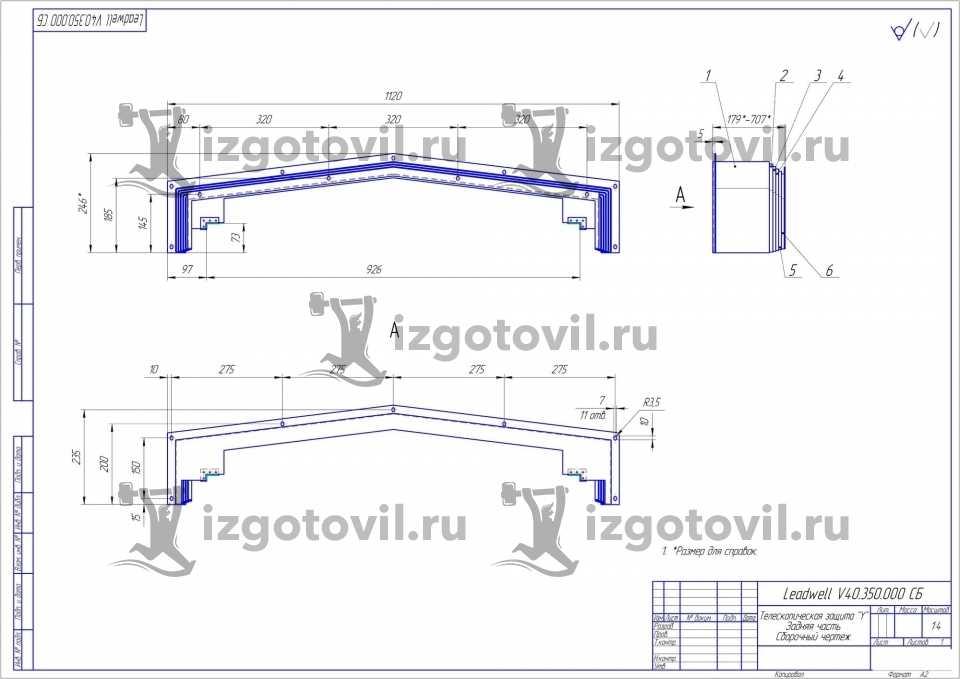 Изготовление деталей по чертежам - изготовление деталей
