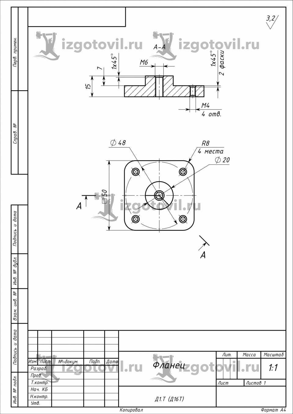 Токарная обработка ЧПУ-изготовление фланцев