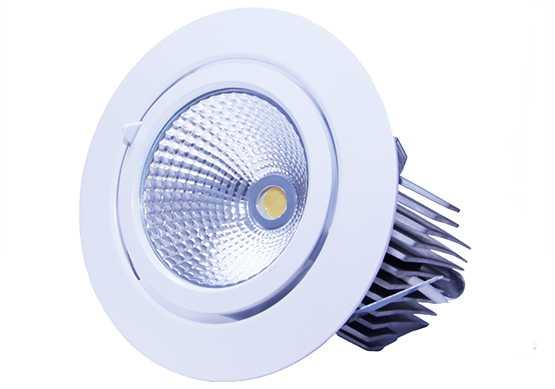 Светодиодный светильник IZ Vega LED 35