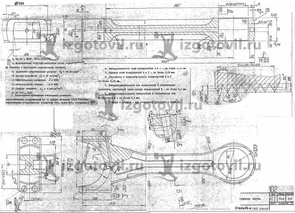 Фрезеровка детали