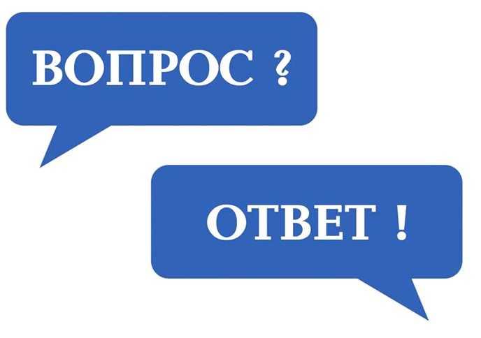 Частые вопросы о интернет-сервисе IZGOTOVIL.RU