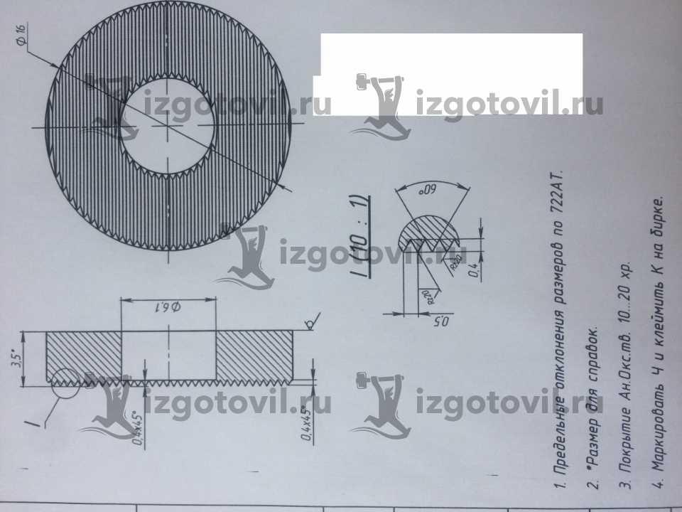 Токарная обработка металла - изготовление шайбы