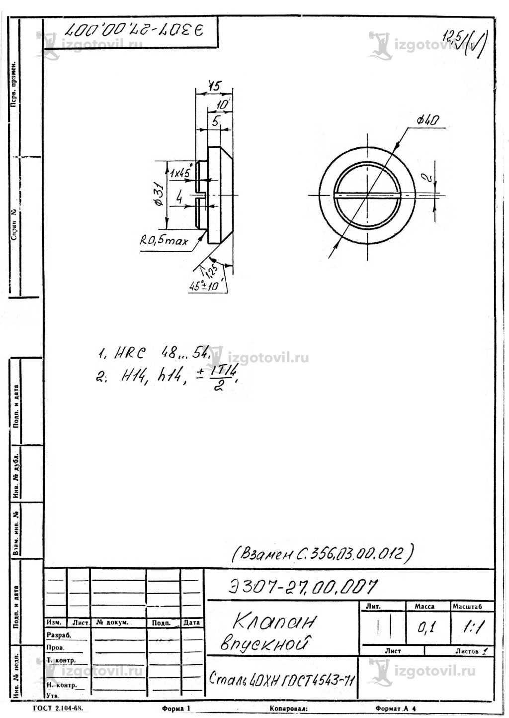 Металлообработка: изготовление корпусов, клапанов, муфты, втулки, гайки, шайбы