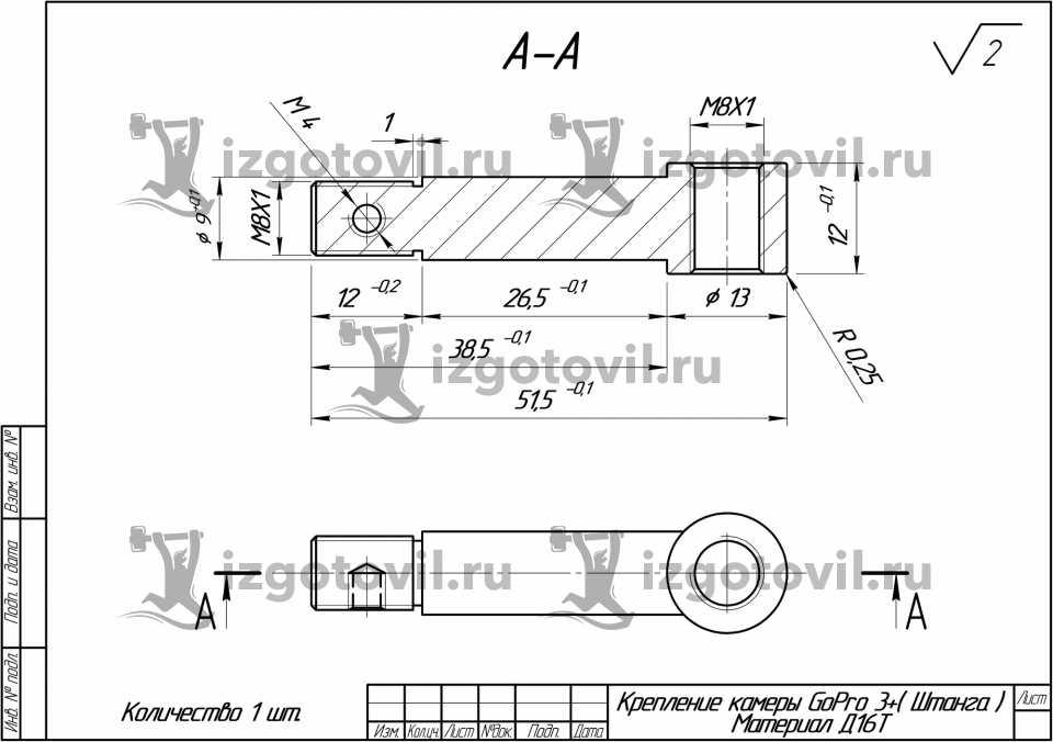 Токарно-фрезерная обработка - изготовить крепление