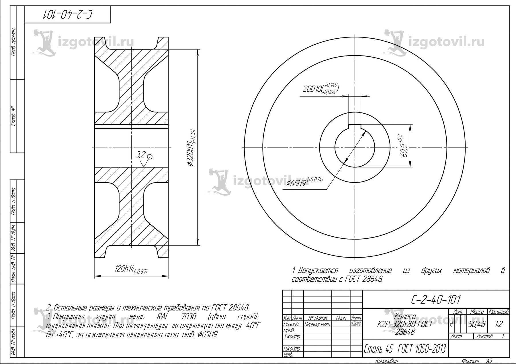 Изготовление деталей по чертежам (букса).
