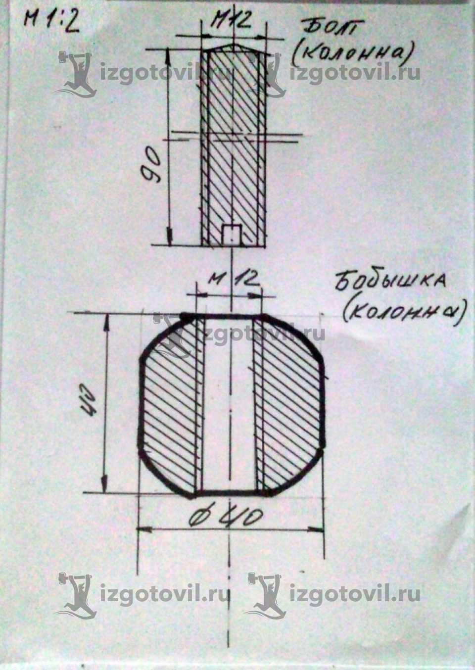 Токарные работы на заказ - изготовить колонну