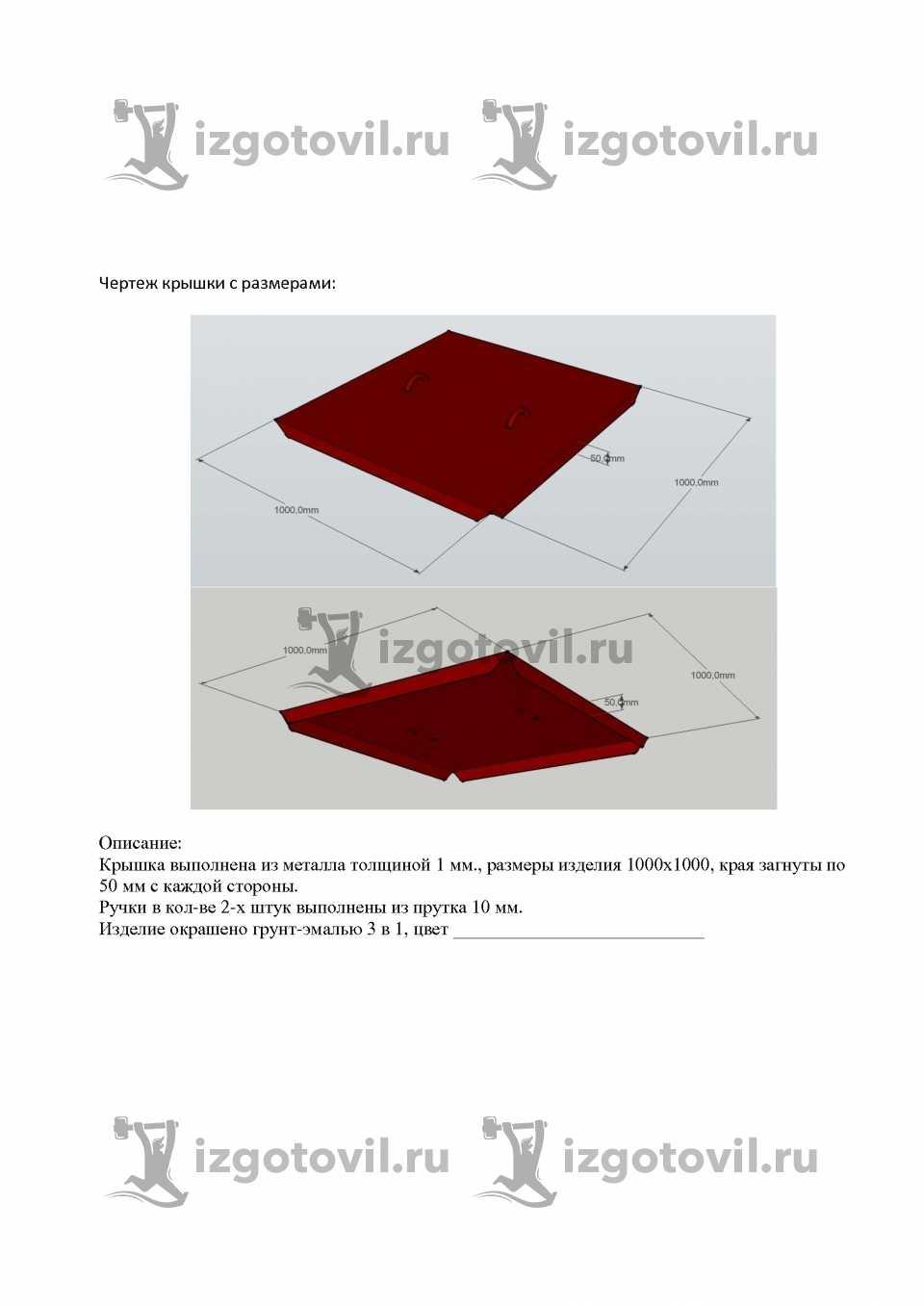 Лазерная резка - изготовление крышек
