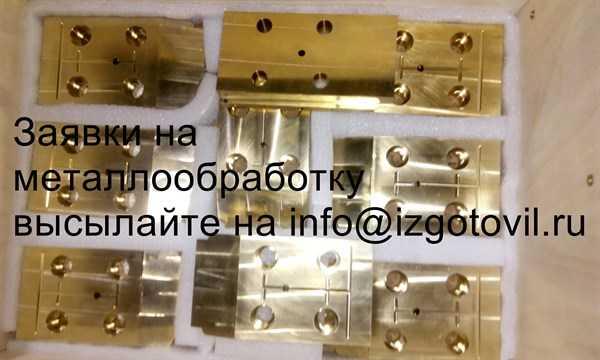 Изготовлены пластины из стали 20 и сектора БрА9ЖЗЛ