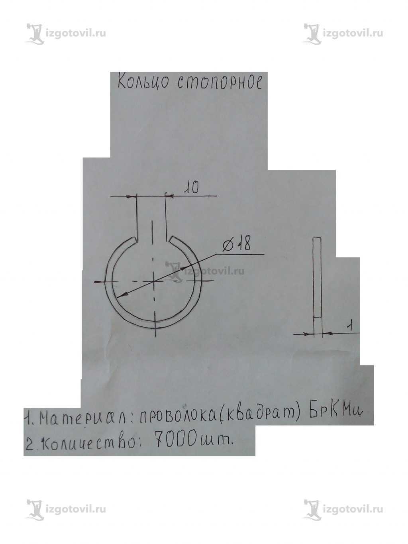 Гибка металла - изготовление стопорного кольца