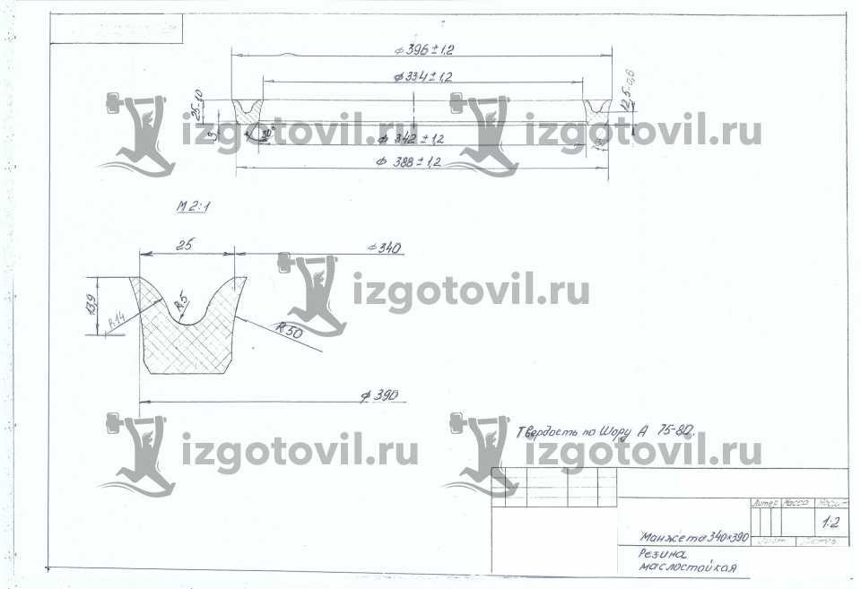 Токарная обработка деталей - изготовление манжеты