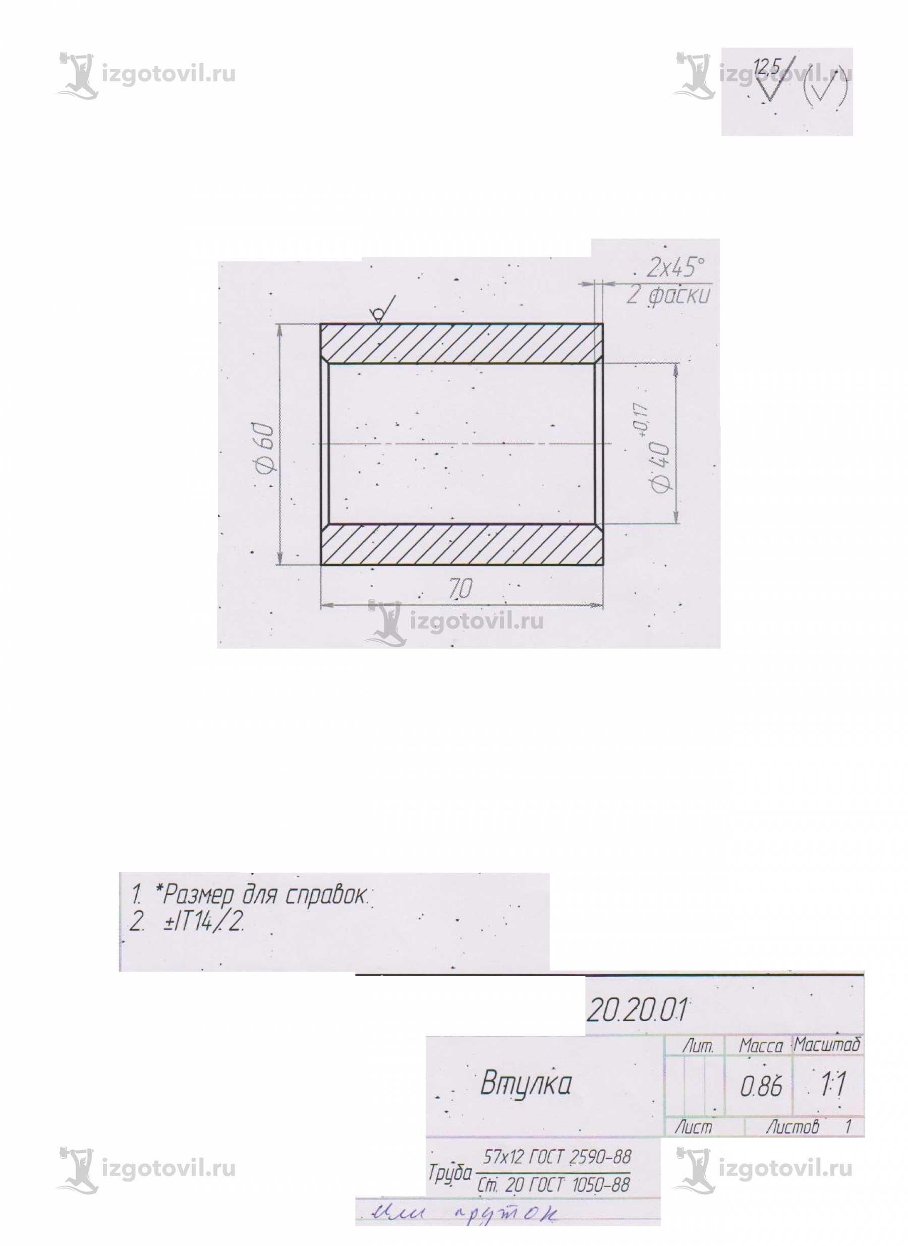 Токарные работы - изготовление втулок, пальца