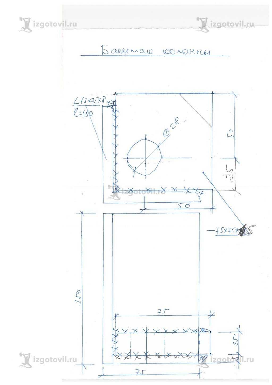 Изготовление деталей по чертежам: стяжные замки, опорные столики, башмак колонны.