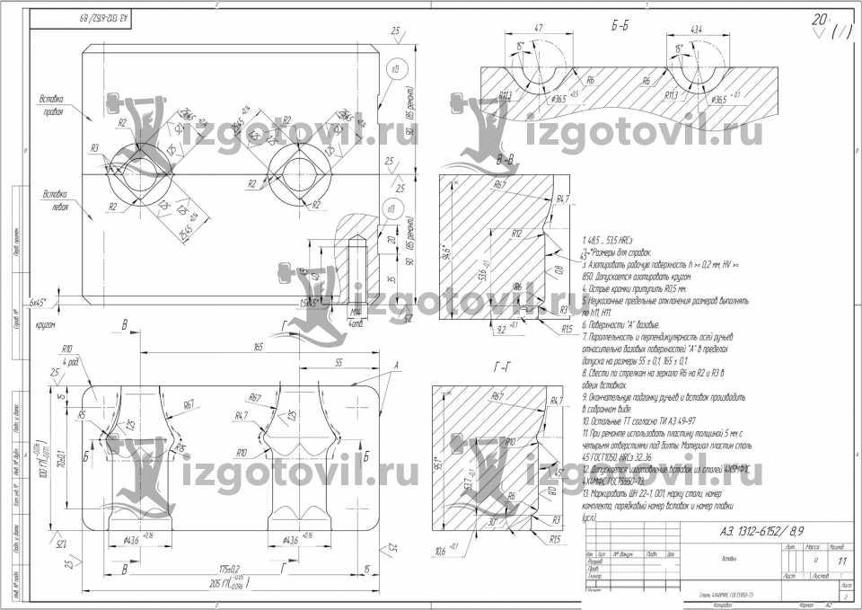 Токарно-фрезерная обработка - изготовить пуансоны и вкладыши