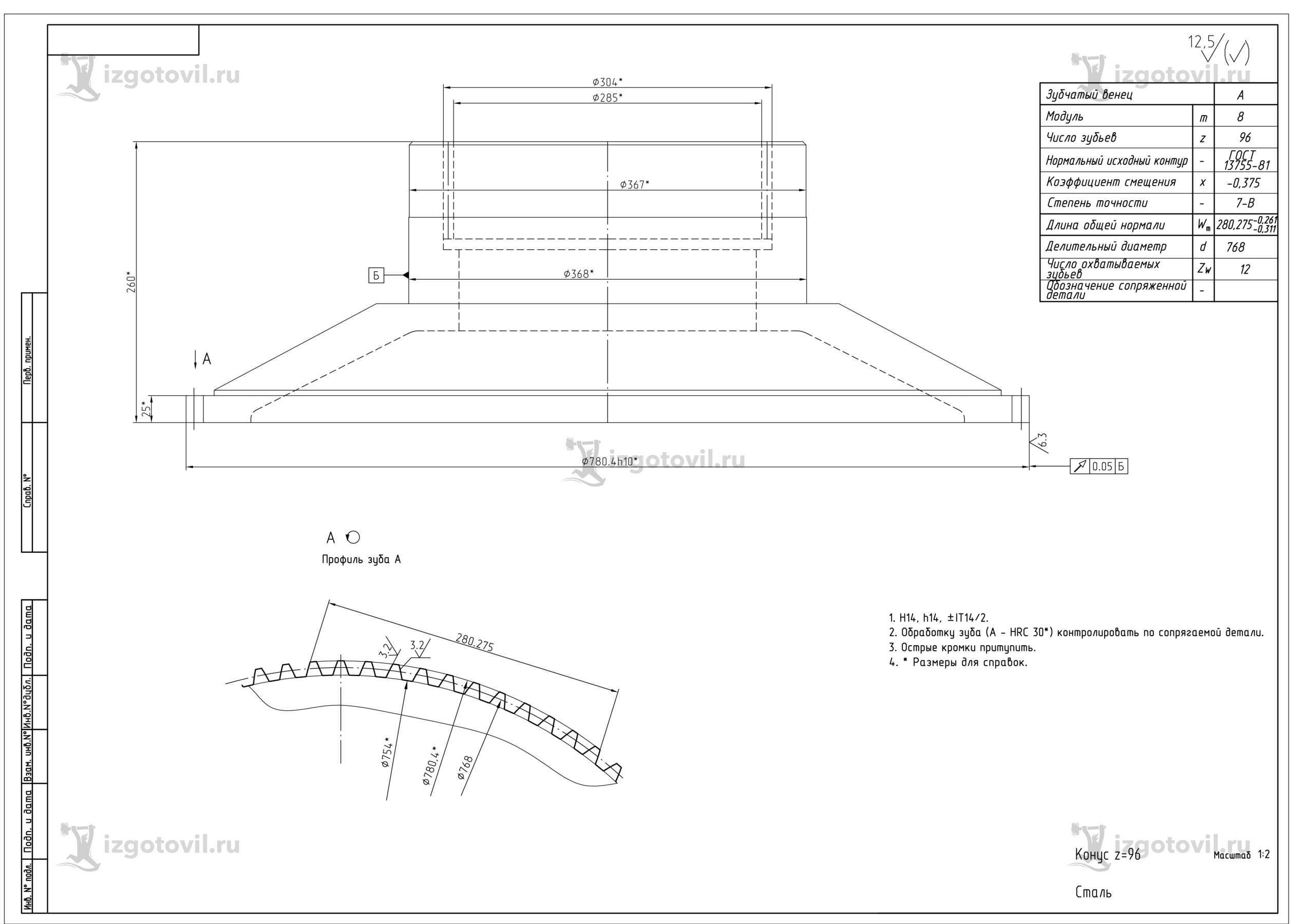 Токарная обработка деталей (Мехобработка после лазерной наплавки)