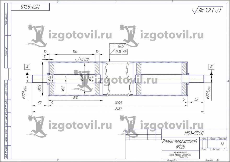 Токарная обработка ЧПУ - изготовление приводного вала