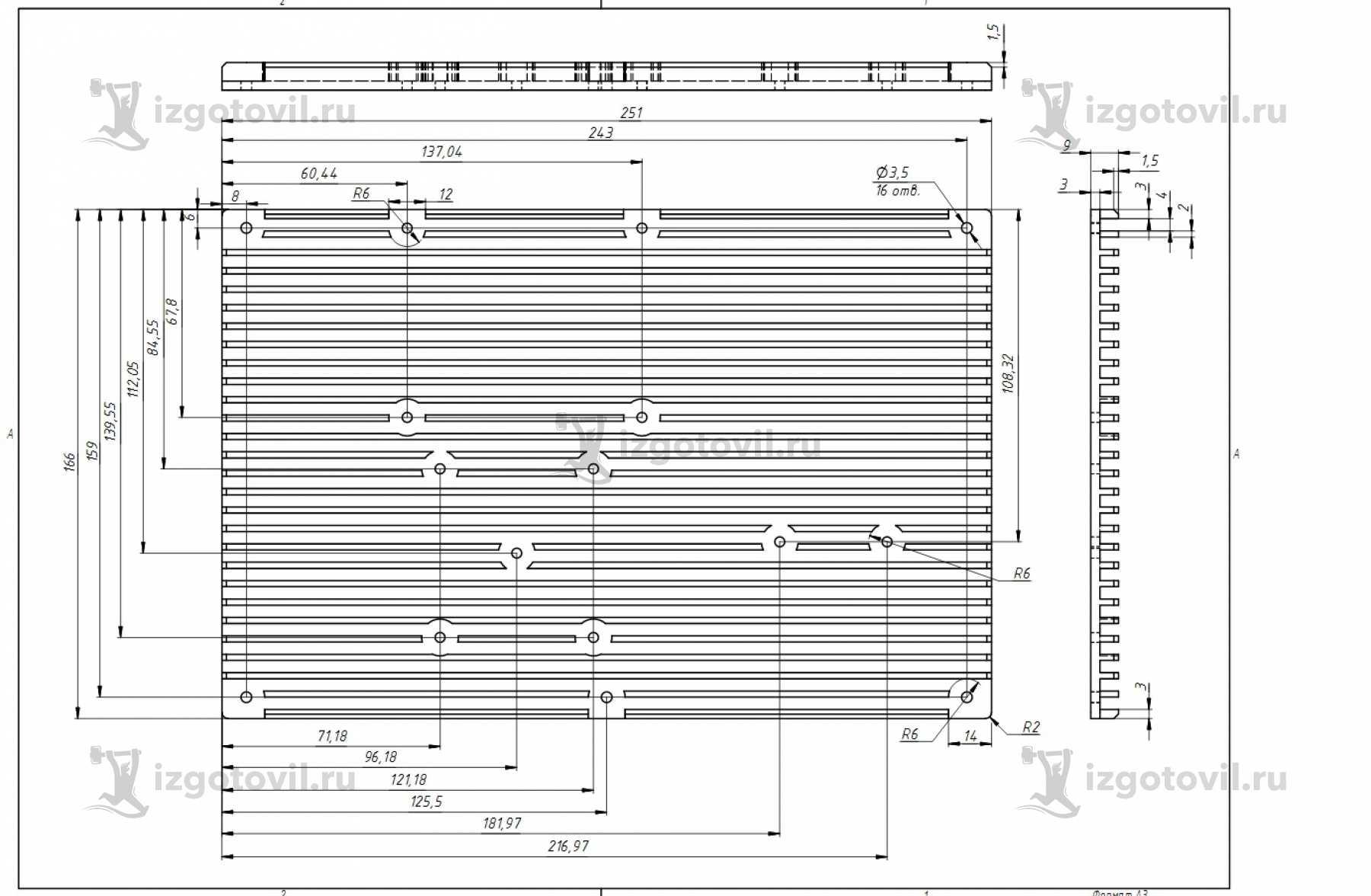 Изготовление деталей по чертежам - изготовление радиатора