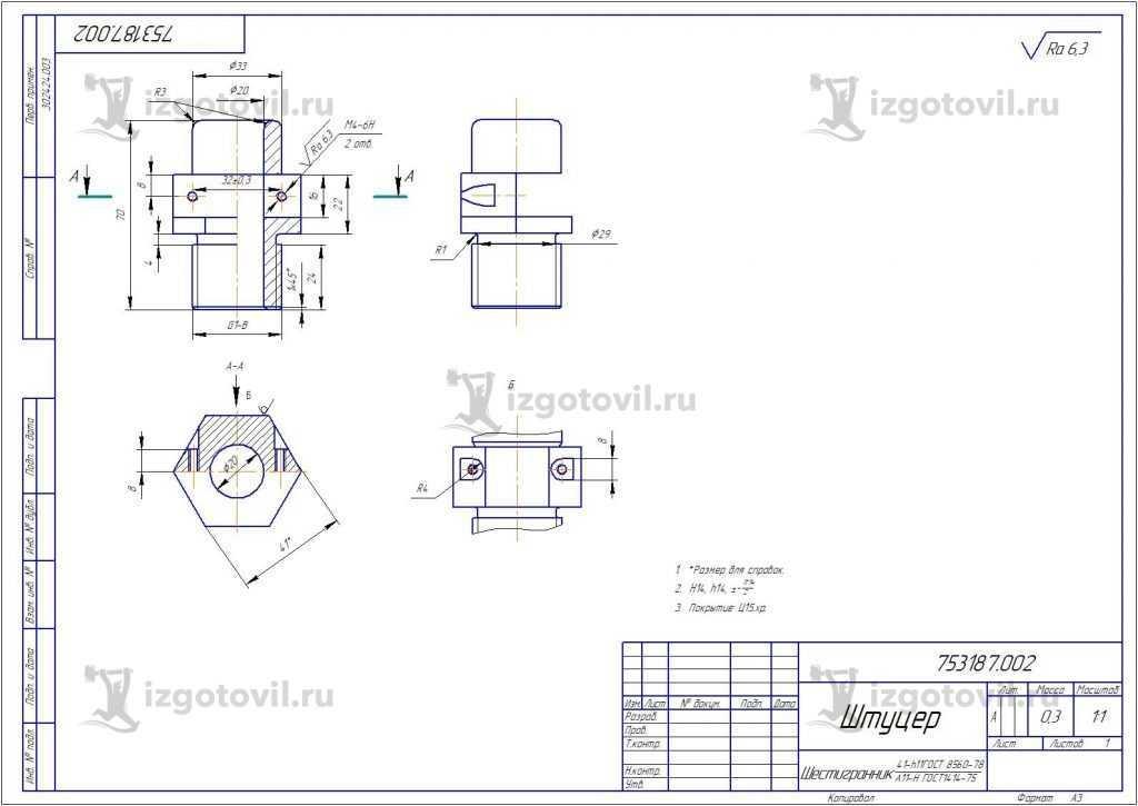 Токарная обработка ЧПУ: изготовление штуцера