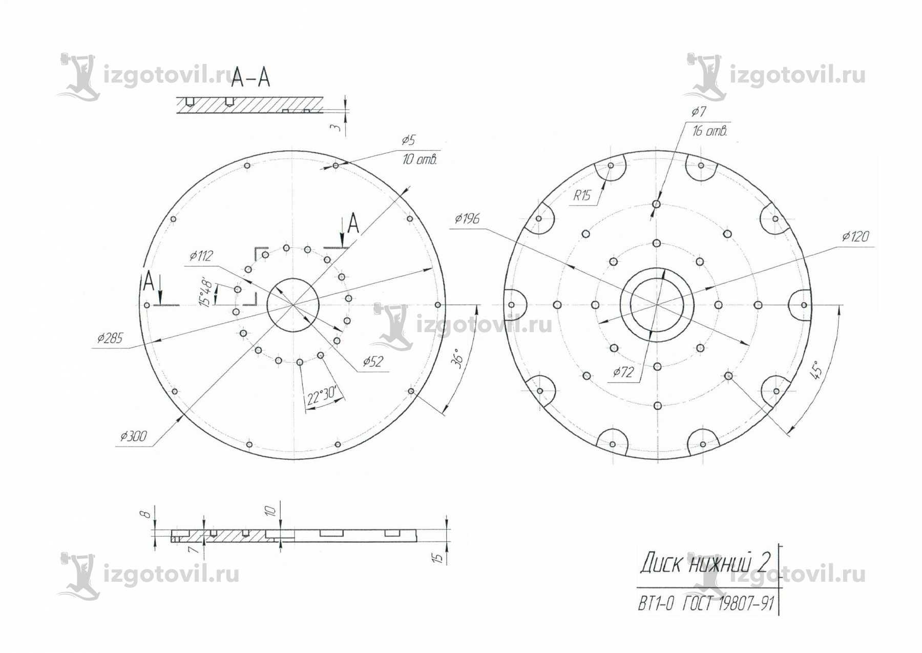 Изготовление деталей по чертежам - изготовление держателя, шайбы, головки вала, дисков
