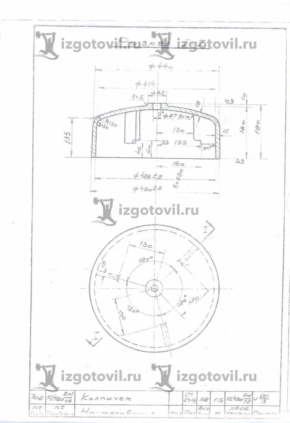 Литейное производство - изготовить решетки