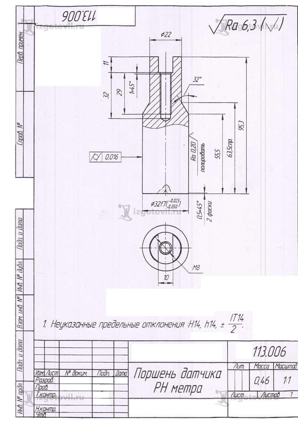 Токарная обработка металла: изготовление поршня и цилиндра датчика