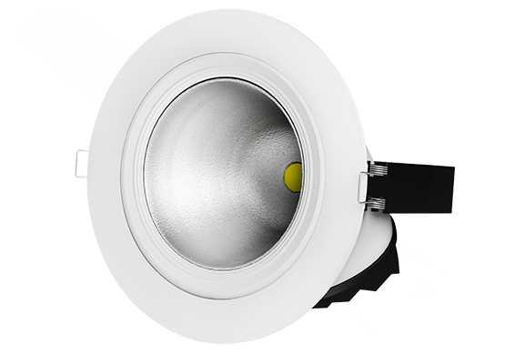 Светодиодный светильник IZ Magico LED 30