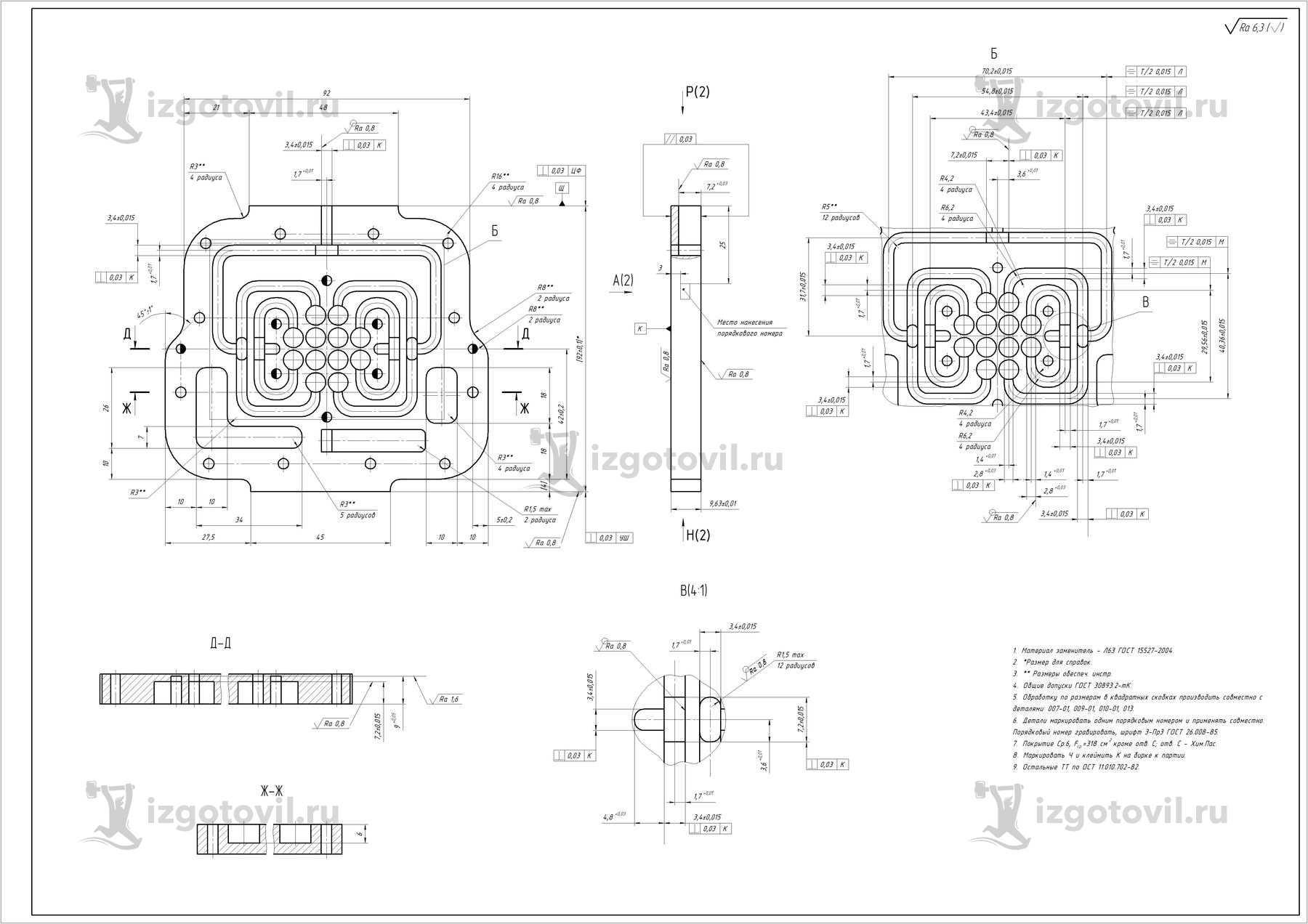 Токарно-фрезерная обработка (деталь)