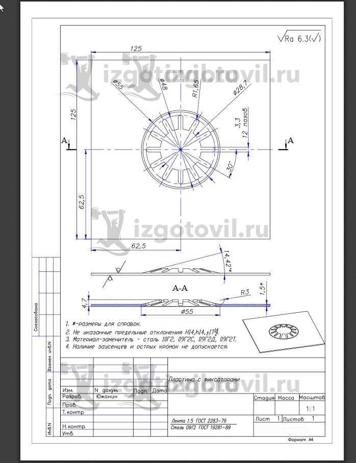 Изготовление маленьких деталей (пластины с фиксаторами из 09Г2С)