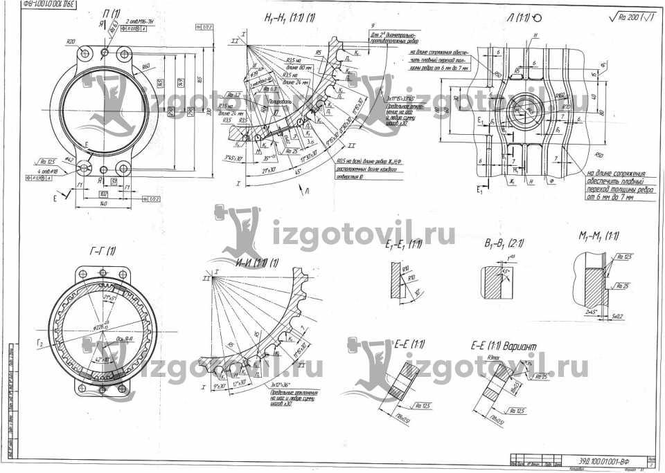 Изготовление деталей оборудования