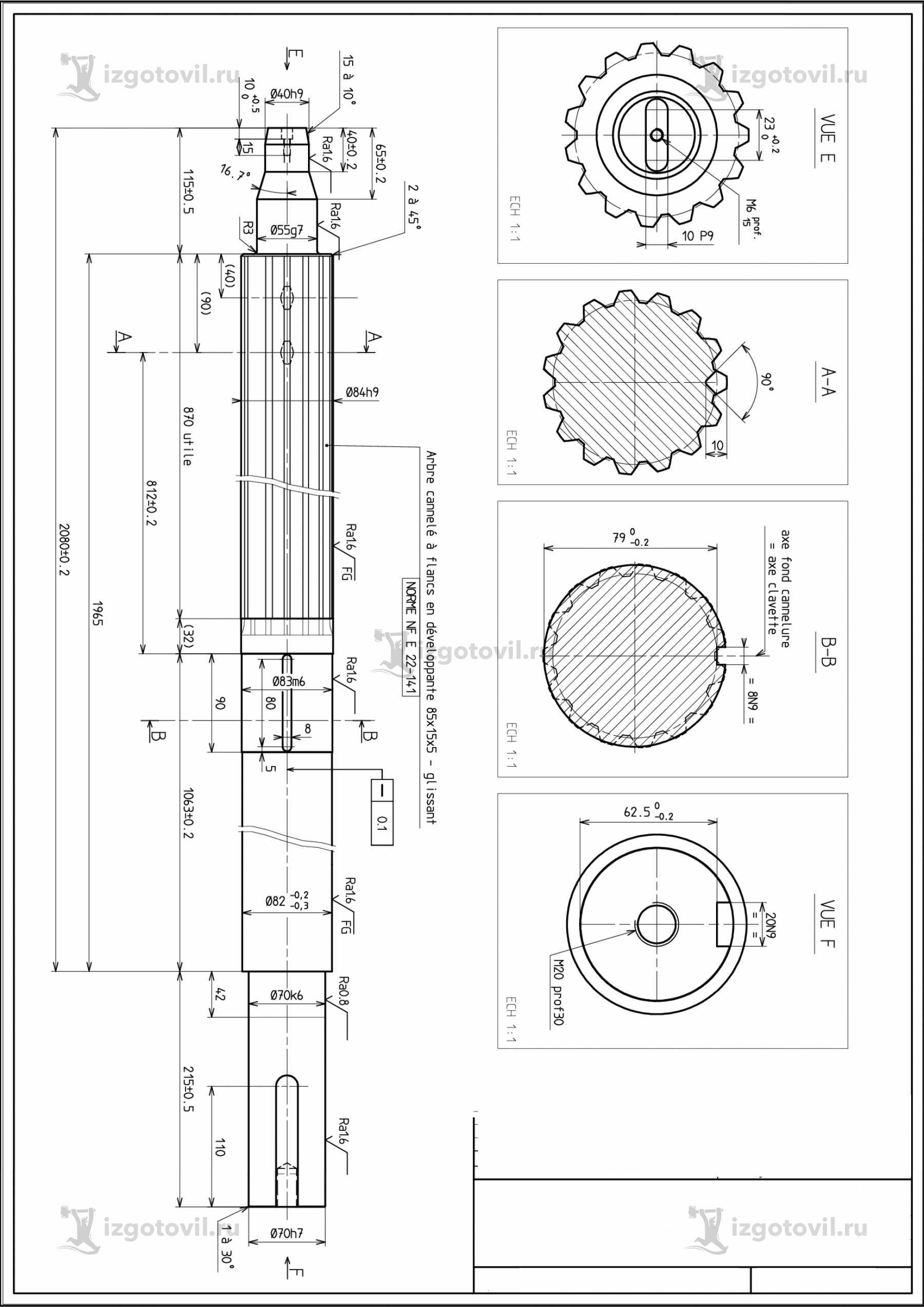 Токарно-фрезерная обработка- изготовление вала