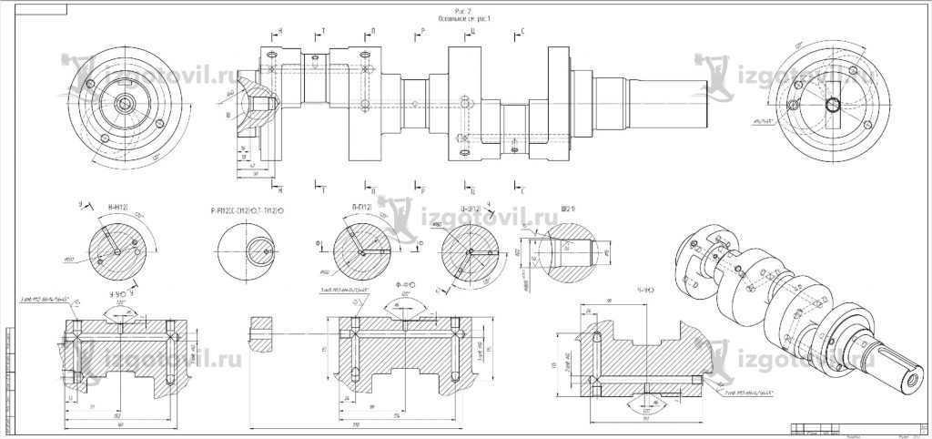 Изготовление деталей по чертежам: шатунная пара и коленвал