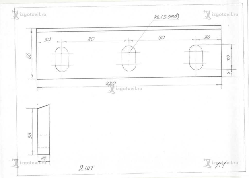 Изготовление деталей оборудования (ножи для дробилок)