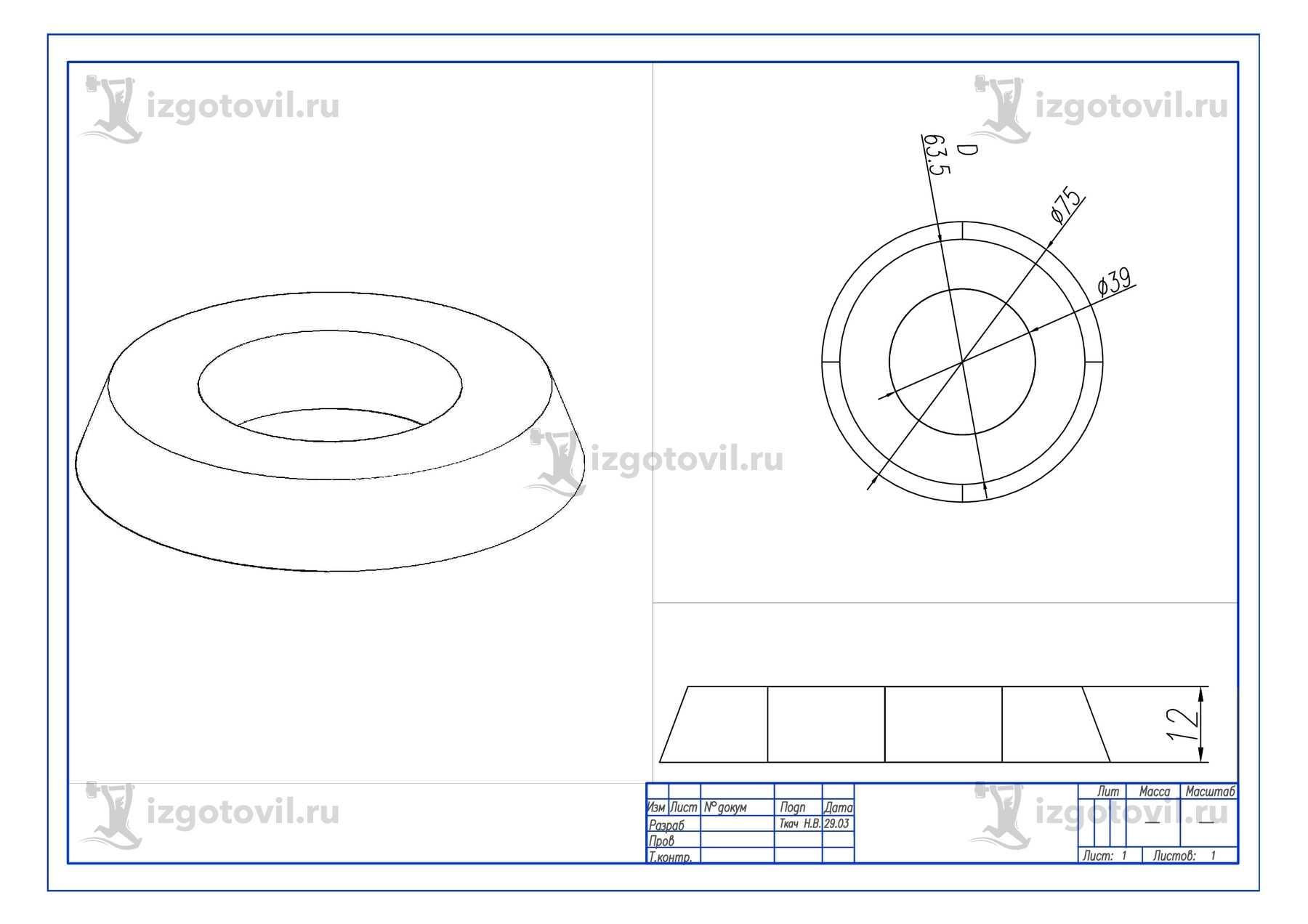 Изготовление цилиндрических деталей (роликовый нож для листогиба)