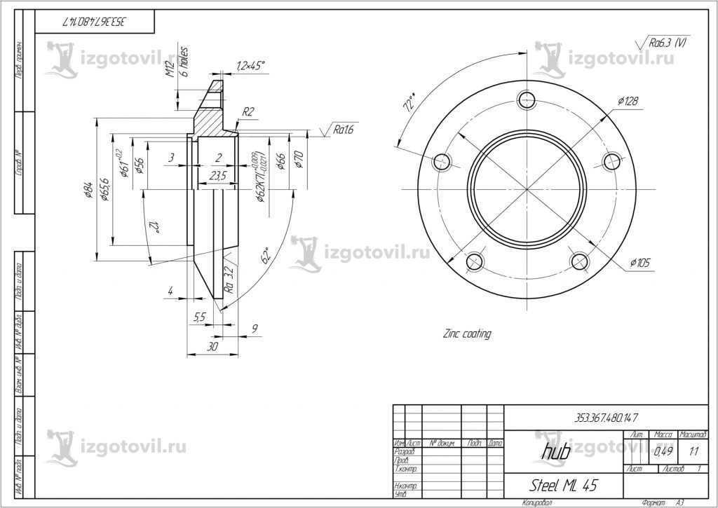 Изготовление цилиндрических деталей (ступица)