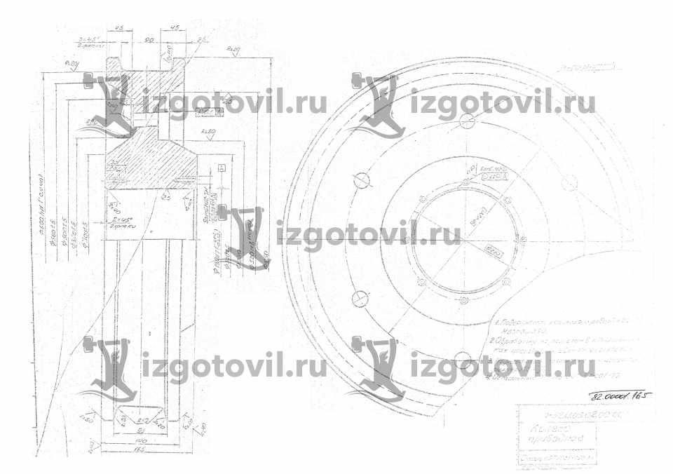 Токарные работы - изготовление колес