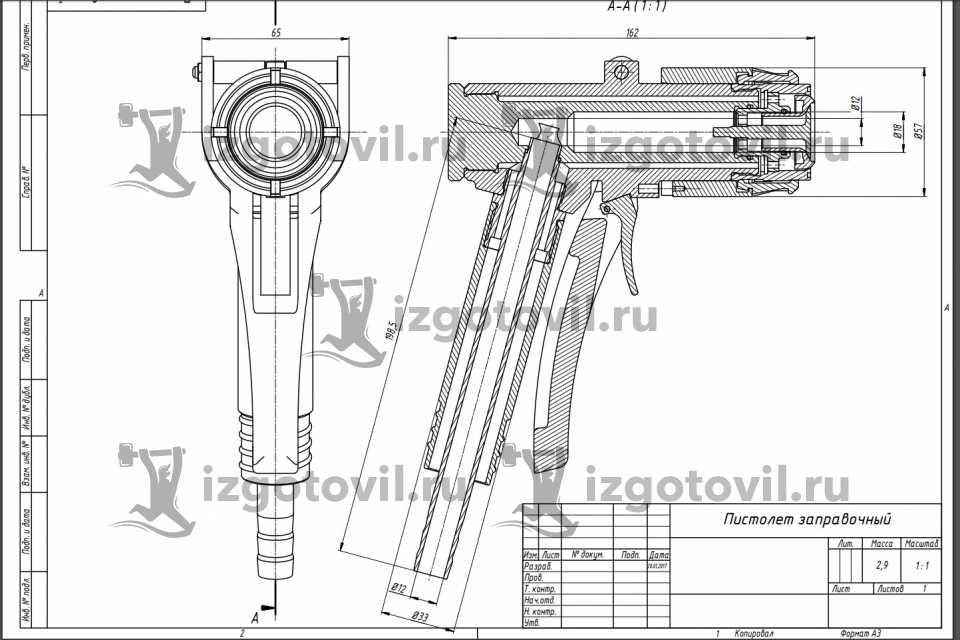 Токарная обработка ЧПУ-изготовление пистолета