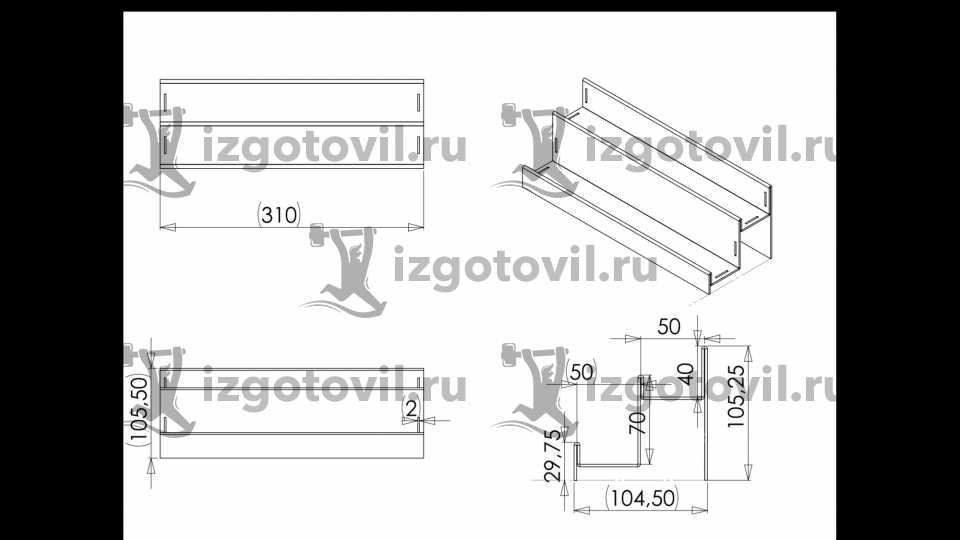 Пресс форма для литья пластмасс - изготовить подставки