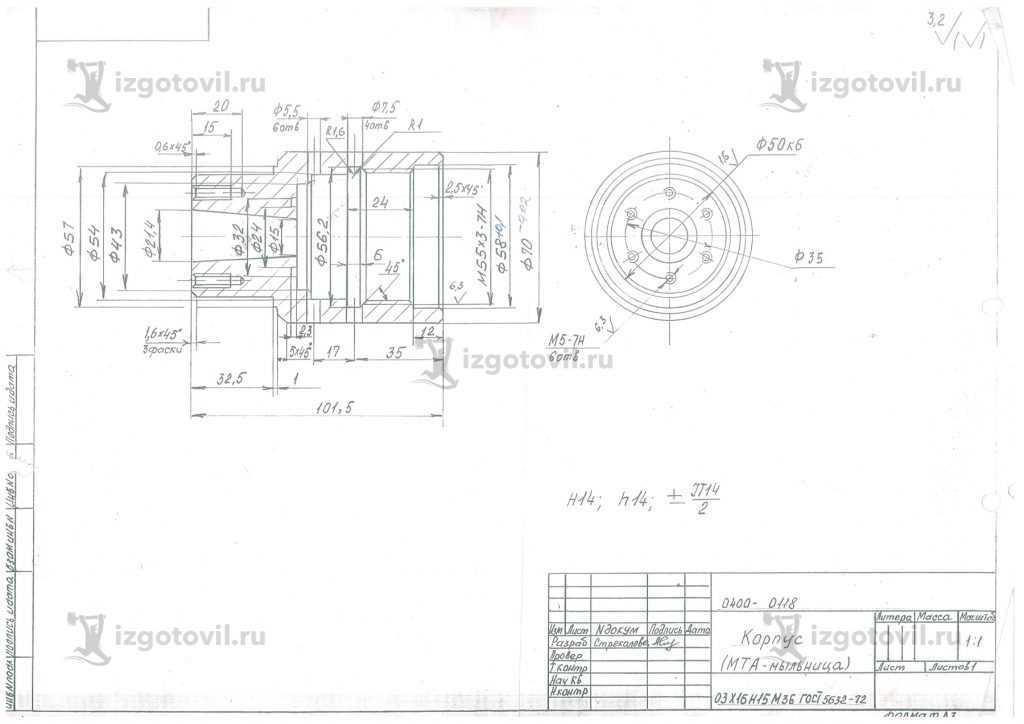 Изготовление деталей по чертежам (корпус, гайка)