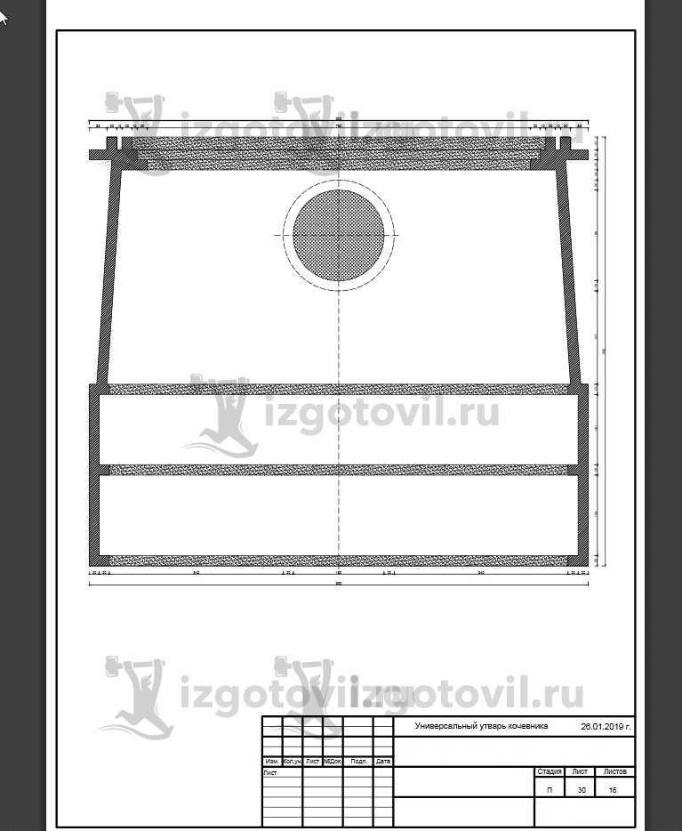 Пресс форма для литья (утварь кочевника)