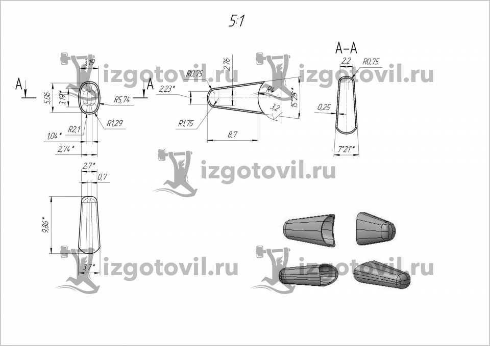 Литейное производство - изготовление наконечников