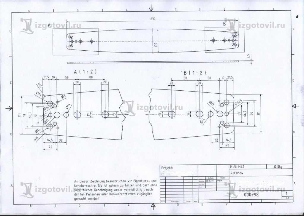 Изготовление деталей на заказ ( шина пильная и комплектующие)