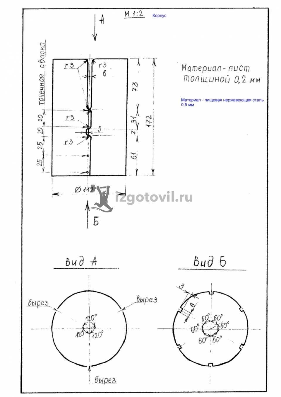 Резка и гибка металла по чертежу заказчика