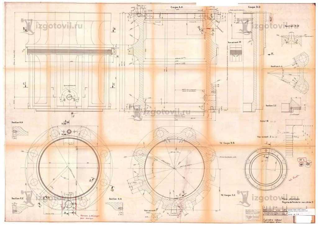 Литейное производство (Рубашка цилиндра судового дизеля).