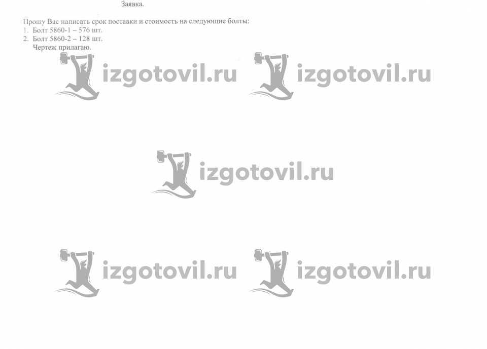 Токарная обработка ЧПУ
