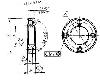Гайка круглая с отверстиями на торце под ключ ГОСТ 6393-73, класс точности А