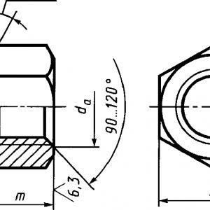 Гайка шестигранная класса точности С ГОСТ 15526-70 (заменен на ГОСТ ISO 4034-2014)