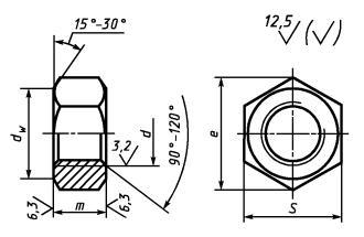Гайка шестигранная с уменьшенным размером под ключ с диаметром резьбы свыше 48 мм ГОСТ 10608-72, класс точности А