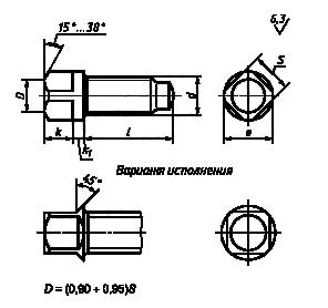 Винт установочный ГОСТ 1486-84 с квадратной головкой и ступенчатым концом со сферой, класс точности А и В