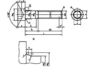 Винт ГОСТ Р ИСО 12474-2012 с цилиндрической головкой и шестигранным углублением под ключ c мелким шагом резьбы