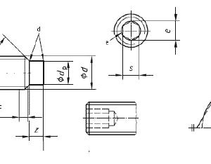 Винт установочный ГОСТ 4028-2013 с шестигранным углублением и цилиндрическим концом