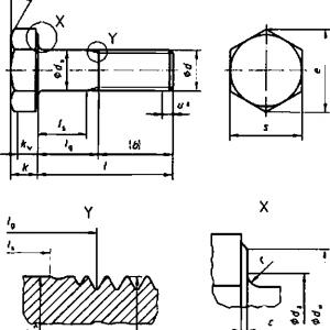 Болтокомплекты высокопрочные ГОСТ 32484.3-2013 для предварительного натяжения